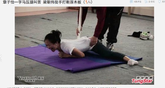 Actress Zhang Ziyi trains for new Ip Man movie