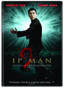 ip man 2 movie dvd