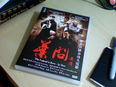 Wing Chun Movie DVD: