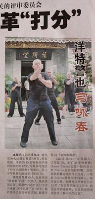 Demo otside the Ip Man Tong Foshan